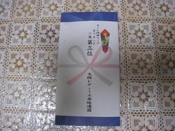 Img_0126_2